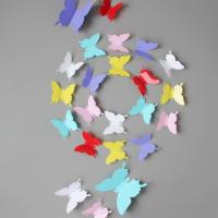 Декоративные наклейки для детской