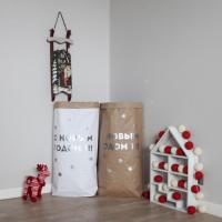 Эко-мешки для игрушек из крафт-бумаги