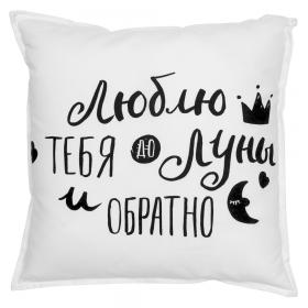 """Подушка """"Люблю Тебя"""""""